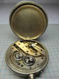 Часы карманные Favre Freres, клейма photo 10