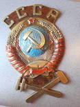 Герб СССР с поезда. photo 1