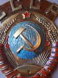 Герб СССР с поезда. photo 2