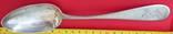 Столовая ложка. Серебро 84 бр. Грачевы, фото №3