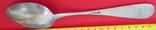 Столовая ложка. Серебро 84 бр. Грачевы, фото №5