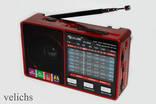 Радиоприёмник Golon c фонариком и МР-3 RX-8866 photo 3