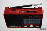 Радиоприёмник Golon c фонариком и МР-3 RX-8866 photo 8