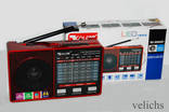 Радиоприёмник Golon c фонариком и МР-3 RX-8866 photo 12