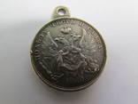 Медаль «За взятие приступом Варшавы» . photo 3