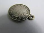 Медаль «За взятие приступом Варшавы» . photo 5
