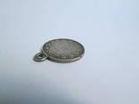 Медаль «За взятие приступом Варшавы» . photo 7