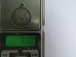 Медаль «За взятие приступом Варшавы» . photo 10