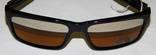 Солнцезащитные очки Антифара