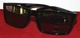 Солнцезащитные очки Антифара photo 2