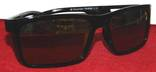 Солнцезащитные очки Антифара photo 3