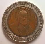 Настольная медаль, ЛМД.