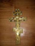 Крест (эмали) - 19 век. photo 1