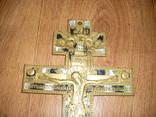 Крест (эмали) - 19 век. photo 2