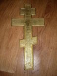 Крест (эмали) - 19 век. photo 7