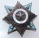 Орден За службу Родине 3 контрельеф