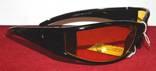Солнцезащитные спортивные очки Антифара