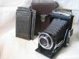 Ранний МОСКВА-3 photo 1
