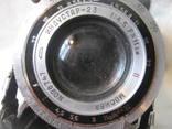 Ранний МОСКВА-3 photo 11