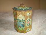 Жестяная агитационная коробка для чая.Одесса.
