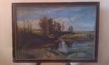 Український пейзаж (худ І..Деркач 1964 рік)