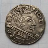 Трояк Сигизмунд 3 1599 год ( лебедь)