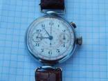 Старые часы с 1грн
