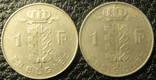 1 франк Бельгія 1973 (два різновиди), фото №3