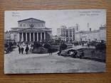 Москва. Театральная площадь 1911г., фото №2
