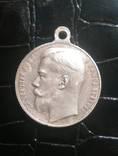 Медаль за храбрость 4 степ.
