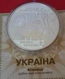 """10 гривень """"Аскольд"""", фото №5"""