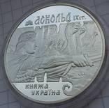 """10 гривень """"Аскольд"""", фото №6"""