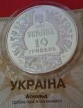 """10 гривень """"Аскольд"""", фото №9"""