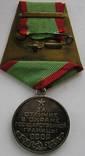 Медаль За охрану государственной границы СССР (Серебро) photo 2