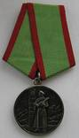 Медаль За охрану государственной границы СССР (Серебро) photo 4