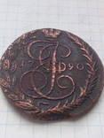 5копеек 1790г.ЕМ.