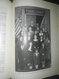 1936 Пропам'ятна книга УНС