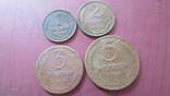 Монеты СССР 1924г(родная патина)