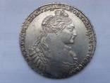 Монета Рубль 1736 г.