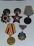 Ордена,медали