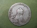 Рубль 1754 СПБ-IM (портрет работы Б.Скотта)