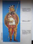 Древнегреческие гоплиты. photo 7
