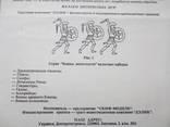Древнегреческие гоплиты. photo 8