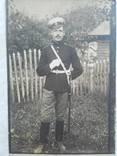 Военный. 1912г.