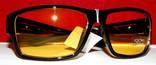Солнцезащитные очки Антифара Cardeo