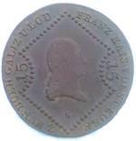 15 крейцерів 1807 S, стан++ (2).