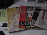 Подборка журналов Мод 1960-1967 года