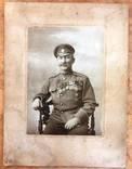 Фото. Полковник, участник Русско-Японской и І Мировой войн.