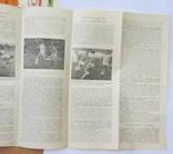 Футбол 1976 Программа. ЦСКА - Черноморец Одесса. Чемпионат СССР, фото №5