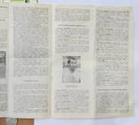 Футбол 1975 программа. ЦСКА - Черноморец. Чемпионат СССР, фото №5